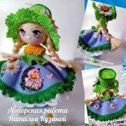 Вязаная крючком Счастливая кукла