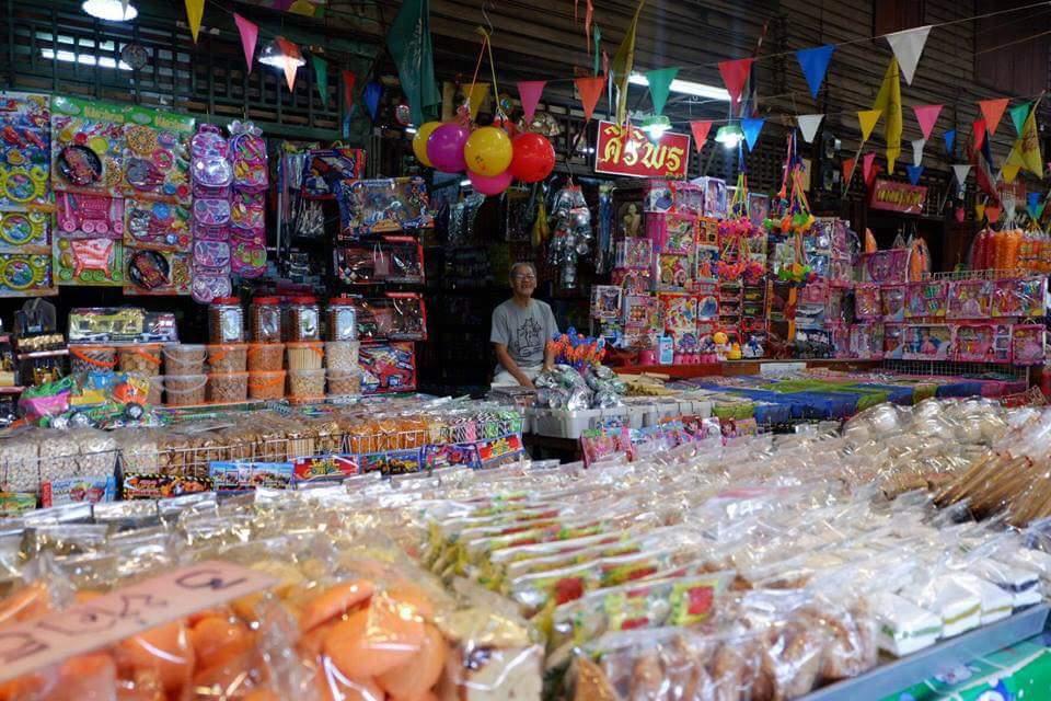 Khlong Suan Market