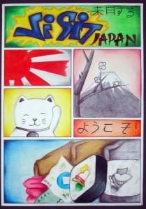 NAT 5 Graphic Design