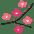 梅のイラスト「梅の花」