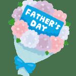 父の日のプレゼントの相場や選び方は?もらって嬉しいものは?