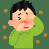 花粉症の目のかゆみ対策 洗眼方法やメガネの効果とおすすめは?
