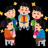 クリスマスのプレゼント交換で子供会用に500円で買えて喜ばれるものは?