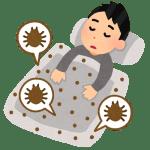 ダニやハウスダストアレルギーは治る?対策や効果的な掃除方法は?