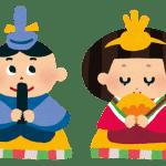ひな祭りご飯の幼児向けメニュー簡単デコレーションと食事の意味は?