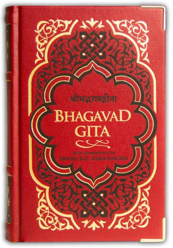 Bhagavad Gita one of spiritual books