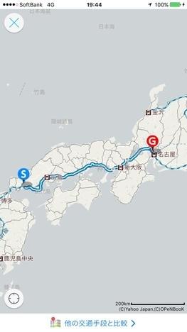 ジャンボお好み焼きみゆき岡山18切符路線図