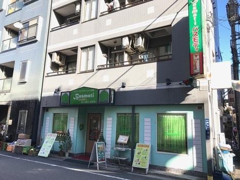 インドカレー錦糸町バスモティ食べ放題ランチ外観