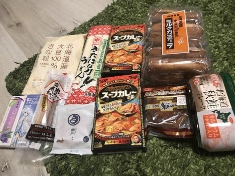 コープ札幌ご当地グルメお土産