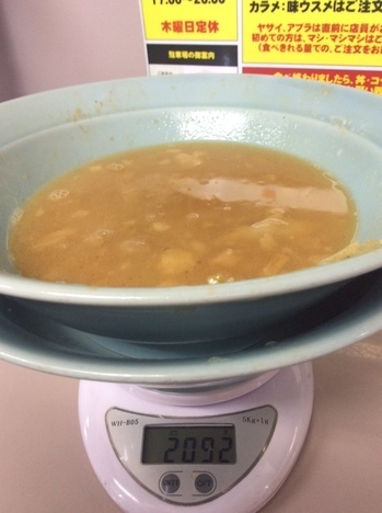 立川マシマシ足利総本店すごい冷やし中華麺マシマシ豚マシマシスープ割