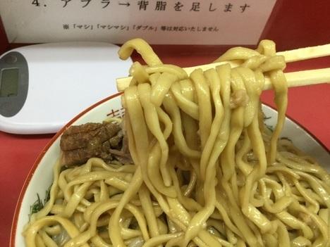 ラーメン二郎小岩店大ラーメンヤサイアブラ麺リフト
