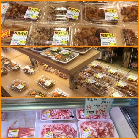 肉の宝屋砂町銀座惣菜陳列