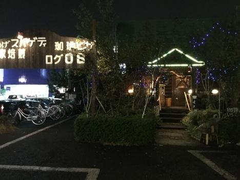 デカ盛り店喫茶OB八潮店外観