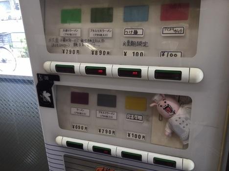 ラーメン二郎亀戸メニュー券売機
