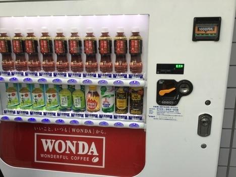 ラーメン二郎三田本店自動販売機