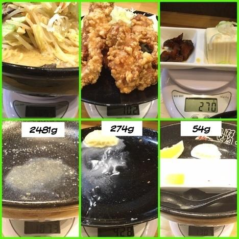 五代目麺や蝦夷デカ盛り3玉蝦夷ラーメン計量