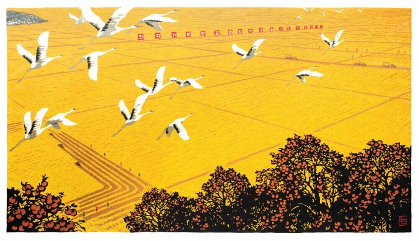 Autumn in Anbyon by Kim Kuk Po, 1999.