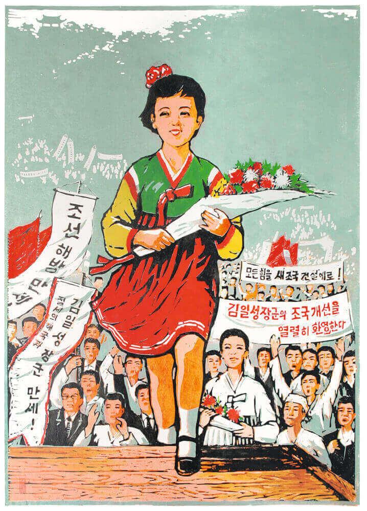 First Flower of Triumphant Return by Kim Won Chol, 2003.