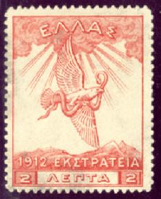 sun god stamp