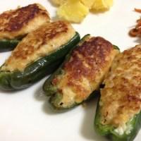 豆腐入り和風肉詰めピーマン