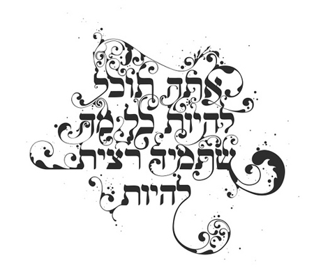 hebrew typography