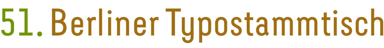 17.11.15: Typo-Quiz