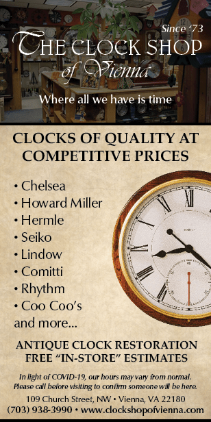 Clock_Shop_tall_sidebar_ad