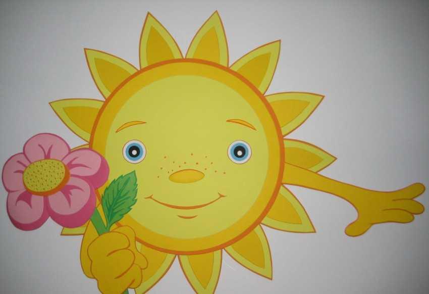 солнце из цветной бумаги шаблоны