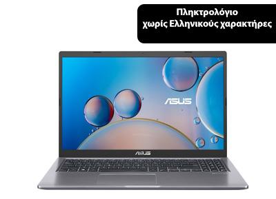 "ASUS Laptop X515JA-BR642 15.6"" HD (i3-1005G1/4GB/256GB/Windows 10 Home) - Laptop"