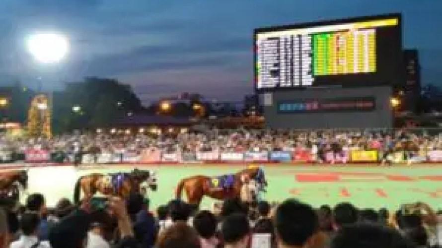 2019 大井 東京盃 仕分け予想 コパノキッキングの相手はショコラブラン・キャンドルグラスの南関勢☆