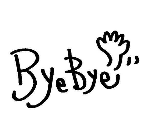 バイバイ中国語