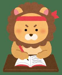 中国語勉強