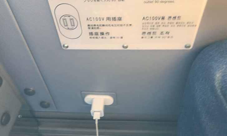 東京シャトルバス コンセント