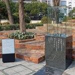 阪神淡路大震災で私が経験したこと、語りづかなければいけないこと