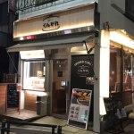 【カレー食べ歩き】燻製カレー くんかれ 大久保店