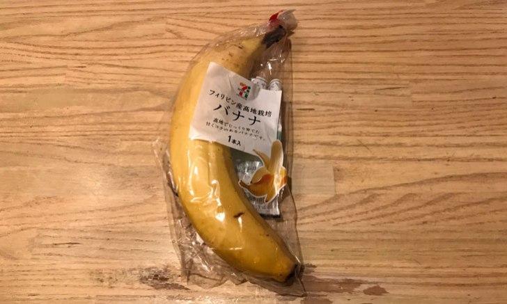 コンビニ バナナ