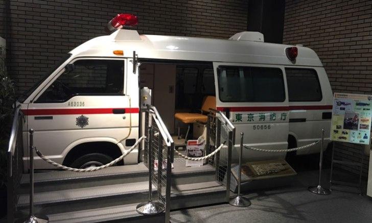 消防博物館 トヨタ救急自動車