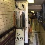 【カレー食べ歩き】新宿三丁目 とりや なんじゃこりゃ