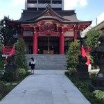 西新宿のパワースポット!高層ビル群の真ん中にある『成子天神社』に参拝してきた