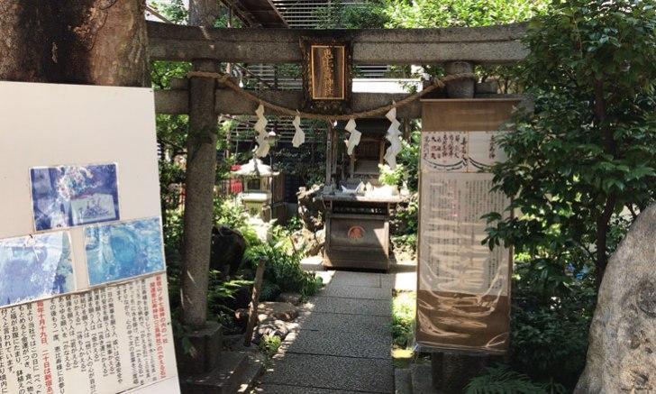 新宿 歌舞伎町 稲荷鬼王神社 恵比寿神社 三島神社