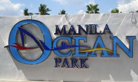 フィリピン最大の海洋水族館マニラ・オーシャンパークに行ってきた!