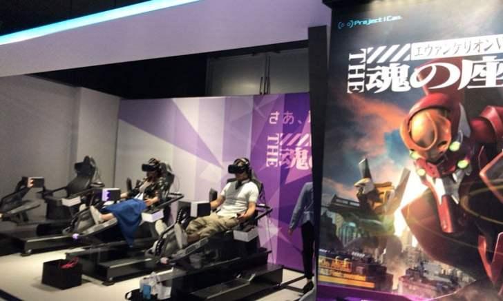 新宿 歌舞伎町 VR ZONE SHINJUKU エヴァンゲリオンVR The 魂の座