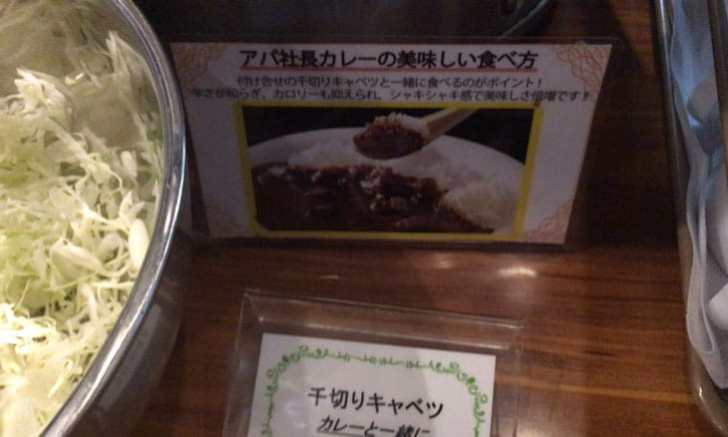 新宿御苑 ステーキ&ハンバーグ 匠 アパホテル カレー