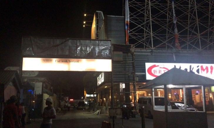 シーサイドマーケットDampa 入口