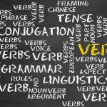 自動詞と他動詞の違いを見分ければ、英語力はUPするのか?