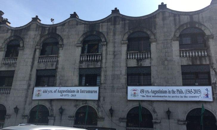 マニラ サン・アグスチン教会 博物館