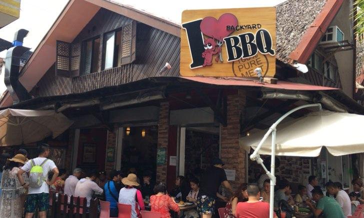 ボラカイ島 I Love Backyard BBQ
