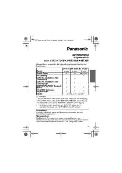 PANASONIC KX NT346 Mobile phone download manual for free