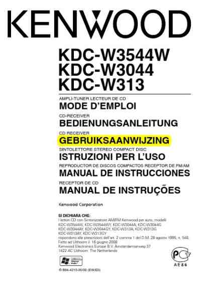 KENWOOD KDC-W3044 Car radio download manual for free now