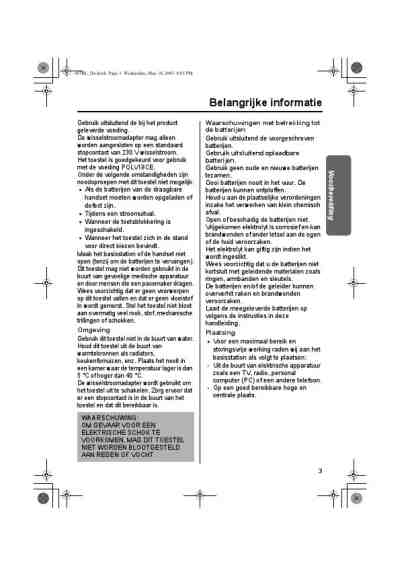 PANASONIC KX-TCD455BL Mobile phone download manual for